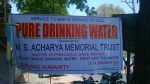 FREE Pure Drinking Water Camp